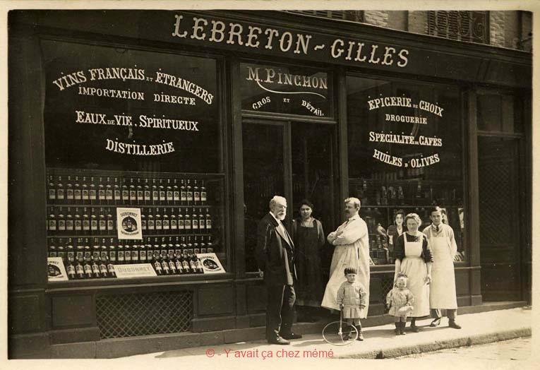 Bernay - Rue Gaston Folloppe (10)