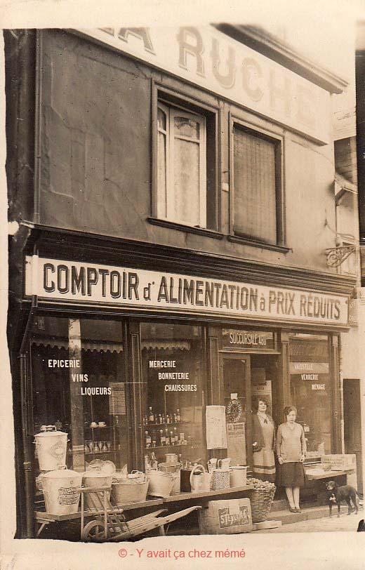 Bernay - Rue Thiers (67)